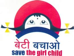 Safety Of Women In India - Empowerment - Achievers